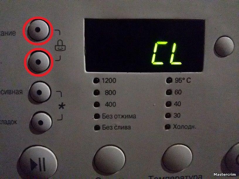 Стиральная машина LG, ошибка CL